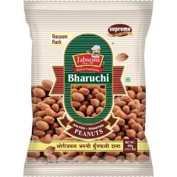 Roasted Peanut-Supreme-Vacuum Pack (400g)