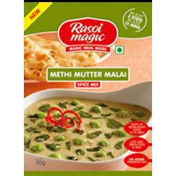 Methi Mutter Malai Mix