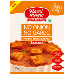 No Onion No Garlic Paneer Tikka