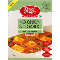 No Onion No Garlic Mutter Paneer
