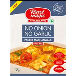 No Onion No Garlic Paneer Makhanwala