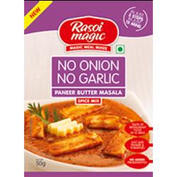 No Onion No Garlic Paneer Butter