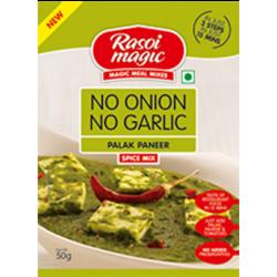 No Onion No Garlic Palak Paneer