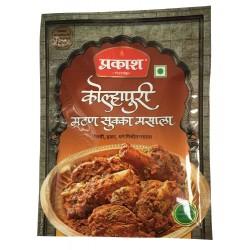 Kolhapuri Mutton Sukka Masala (25gm)