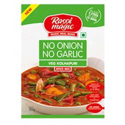 No Onion No Garlic Pav Bhaji