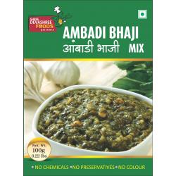 AMBADI PATAL BHAAJI